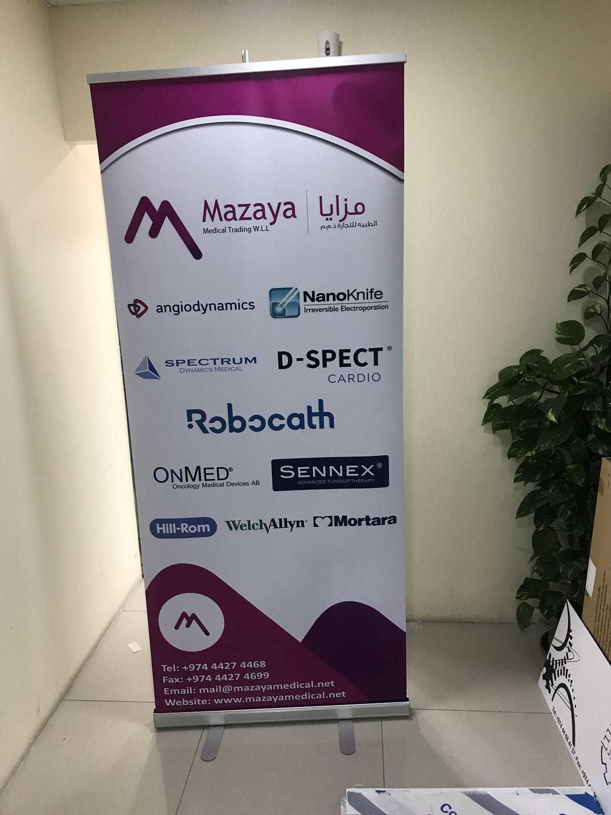 Mazaya Medical